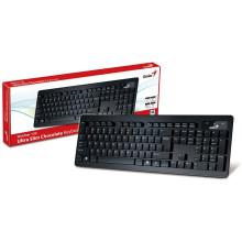Keyboard Genius SlimStar 130