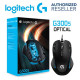 Logitech Gaming Mouse G300S 9-Button with RGB Lighting Black