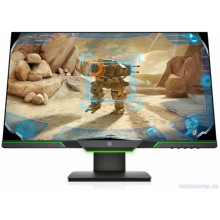 HP 25x Display (3WL50AA)