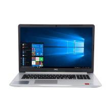 Dell Inspiron 5570 (P75F) i7-7500U (5570-3201)