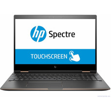 "HP Spectre x360 Convertible 13-aw2024ur (2X1X6EA) İntel i5 1135G7 up to 4.20 GHz/8 GB/512 GB SSD/13.3"" (33.8 sm) / Full HD IPS"