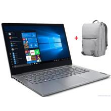 Lenovo ThinkBook 14-IIL i5/8/515/2yW (20SL00F6RU+4X40V26080-N)