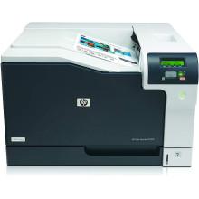 HP Color LaserJet CP5225 (CE710A) A3