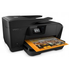HP Photosmart 7510 e-All-in-One A3 Wireless  Printer - C311a (G3J47A)