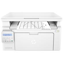 HP LASERJET PRO MFP M130A (G3Q57A) PRİNTERİ (A4 | SKANER | KOPİER)