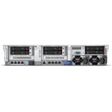 HPE ProLiant DL380 Gen10 Server (P24842-B21)