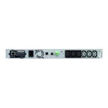 HPE R1500 G5 (Q1L90A)